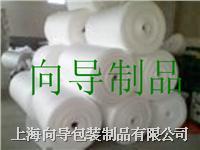 珍珠棉卷材,珍珠棉箱子