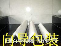 EPE異性珍珠棉,珍珠棉棒材 上海向導包裝公司  珍珠棉加工