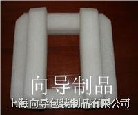 EPE异性珍珠棉,珍珠棉棒材