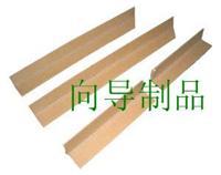 上海向導包裝紙護角 XD