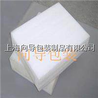 浦东珍珠棉