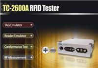 RFID综合测试仪