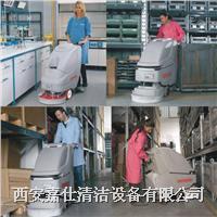 ABILA20B洗地机|SIMPLA50B洗地机|西安嘉仕公司批发