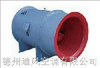 HL3-2A、PYHL-14A高效混流式低噪声、节能型风机