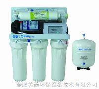 ML-50G-BRO膜纯水机雅美娜纯水机