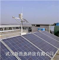 PH-6光伏环境监测仪 PH-6