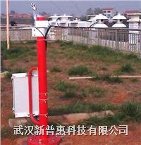 PH-2S太阳辐射标准观测站 PH-2S