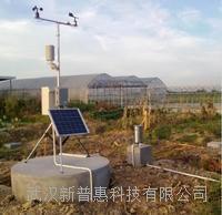 PH-NT 农田小气候观测站 PH-NT