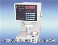 色度仪|色度测定仪|杭州色度仪 YQ-Z-48A