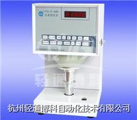 YQ-Z-48B白度测定仪 YQ-Z-48B