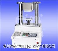 CT-500C 压缩强度测试仪(纸管) CT-500C