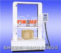 CT-5000B整箱抗压试验机 CT-5000B