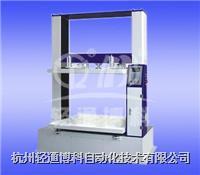 CT-5000C整箱抗压试验机 CT-5000C