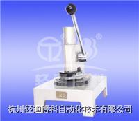 DL-100圆形定量取样器 DL-100