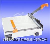 KT-300型 可调距切纸刀 KT-300