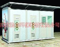 DBYW-H-16-5双连体附带管理间的移动环保厕所