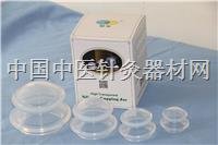 透明高級硅膠拔罐 ld15-2