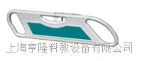 高级ABS护栏 J3
