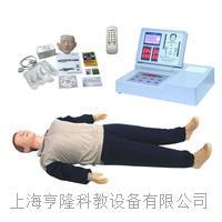 液晶彩显高级电脑心肺复苏模拟人(RF遥控器控制) KAH/CPR590S-G