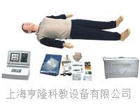 窒息急救训练模拟人 KAH/CPR480