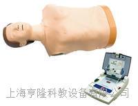 自动体外模拟除颤与CPR模拟人训练组合 KAH/AED99D+