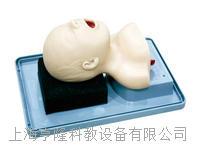新生儿气管插管训练模型KAH-15/1 KAH-15/1