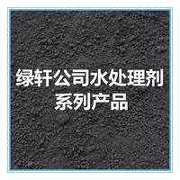 绿轩公司水处理剂产品