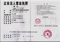 高压电机维修服务 J158-8