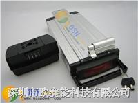 36V 8AH 磷酸铁铝动力电动车电池  OSN-PL-3608
