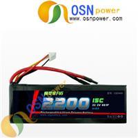 22.2V 2200MAH Rechargable Li-poly Battery Packs