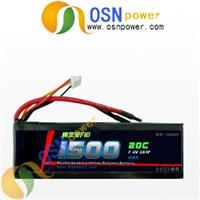 7.4V 1500MAH Li-poly high discharge rate battery