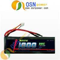 Lithium Polymer Battery Packs 11.1V 1800MAH