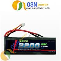 22.2V 2200MAH 25C Li-po Battery Pack
