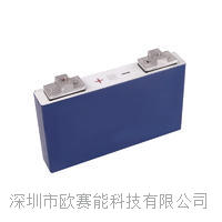 OSN POWER Lithium Titanate Oxide Battery LTO Prismatic 2.3V 30AH Cells