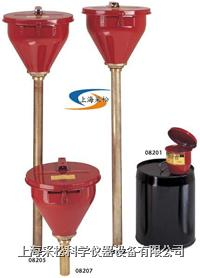 Justrite油桶漏斗 Justrite,08205、08207、08208