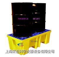 兩桶裝盛漏托盤 SC-DP2,SPC