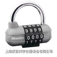 滾輪型4位密碼鎖 1520D / 1520MCND