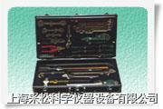 油库专用防爆工具箱 36件Explosion-proof tools