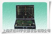 燃气维修专用防爆工具箱 41件Security Tools