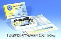 氰化物测试盒(0.01-2.0) 德国MN,931 022,补931 222