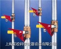 楔形球閥停工鎖 Master lock,S3477,S3477LZH,大號