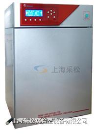 二氧化碳細胞培養箱 CS-J160S