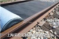 鐵路軌道專用型吸油毯 spilfyter,M-151,M-152,M-155