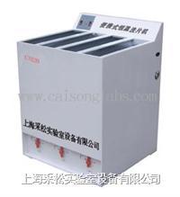 便攜式洗片機 CN120