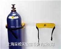 钢瓶固定座 CN-1760