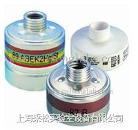 MSA濾毒罐/過濾罐 CND1070754/CN10094376/CN10115187/CN10098113/CN1011