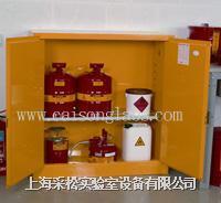 30加仑安全柜 SS30FY 30加仑