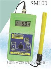 SM100便攜式測試儀 SM100、SM101、SM102、SM500