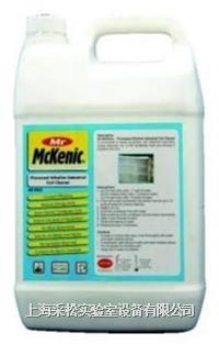 酸碱性线圈清洁剂 AC1923,AC1925