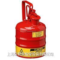 易燃品安全储存罐 7125100Z